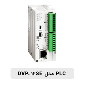 PLC مدل DVP-12SE