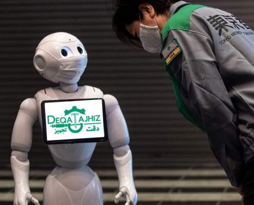 مدل سازی مسیردهی به ربات